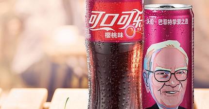 Warren Buffett sarà il nuovo volto della Coca Cola in Cina