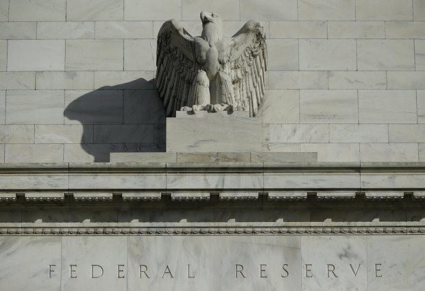 Федеральный резерв