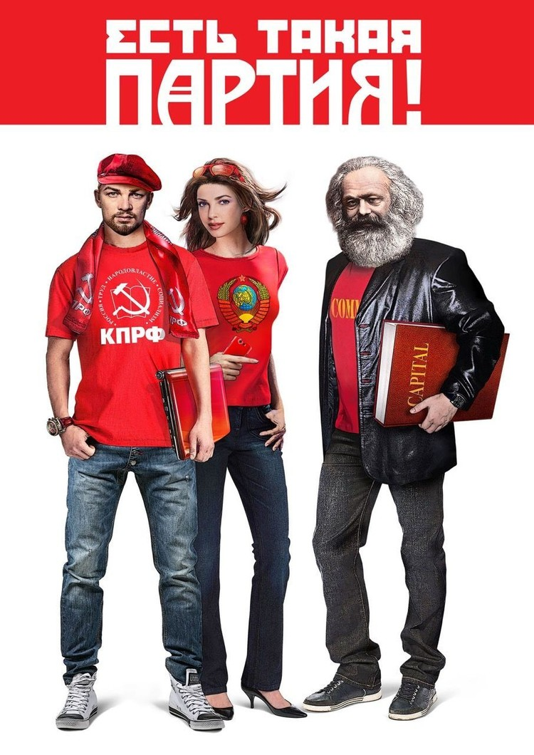 """Lenin comes back as a """"sex symbol"""" to convince young Russians to vote for the Communists"""