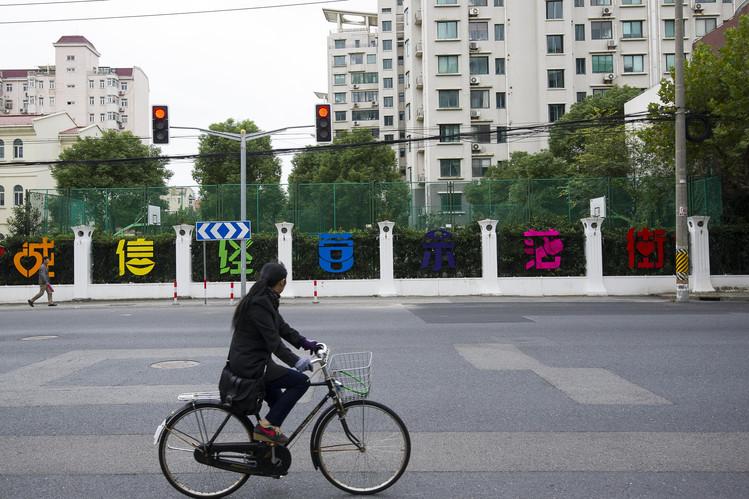 Система тотального контроля в КНР
