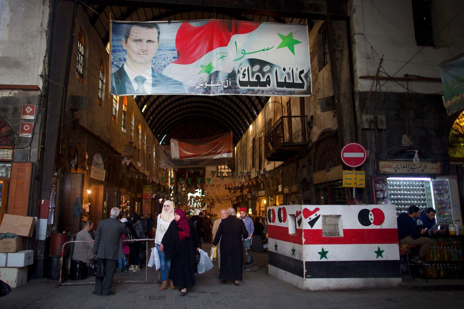 Картинки по запросу экономика сирии