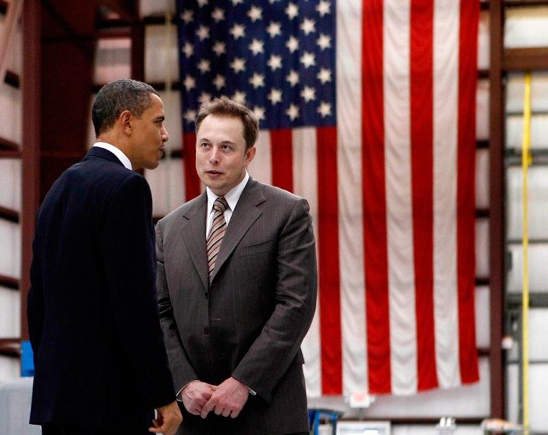 Илон Маск и Барак Обама