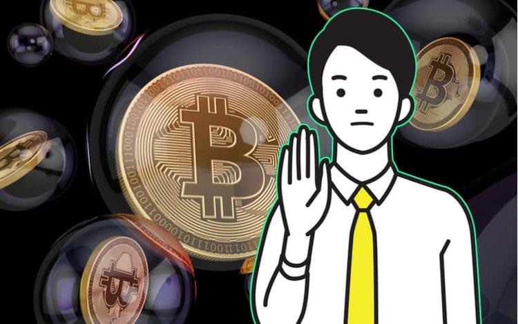11 фраз, которые выведут из себя любого криптоинвестора