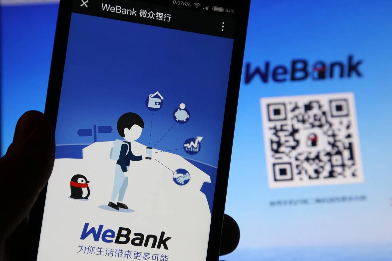 Почему Китай станет лидером новой технологической революции
